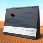 calendar-design-four
