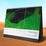 calendar-design-seven