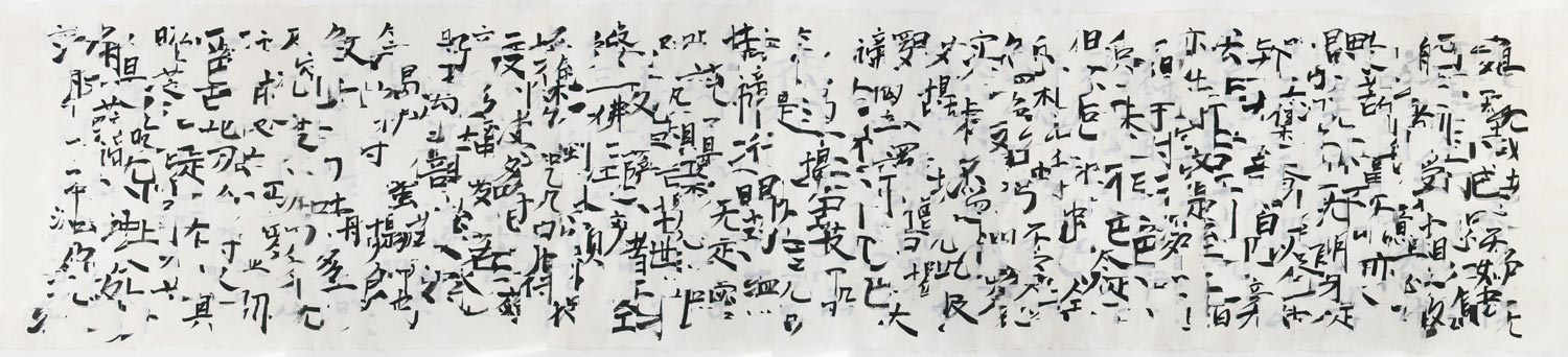 Chanting-the-Heart-Sutra-HanZhang