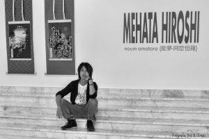hiroshi-mehata-exhibition