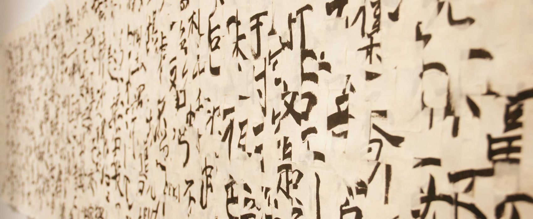 Chanting-the-Heart-Sutra_2013