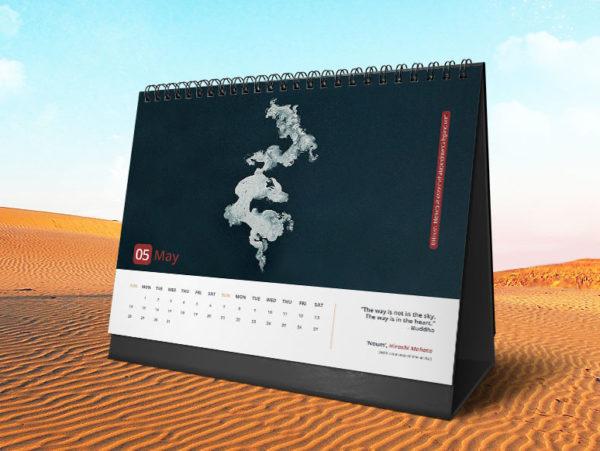 calendar-design-six