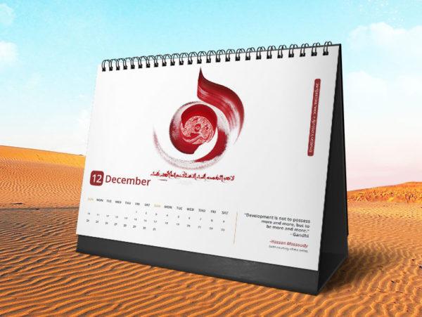 calendar-design-thirteen