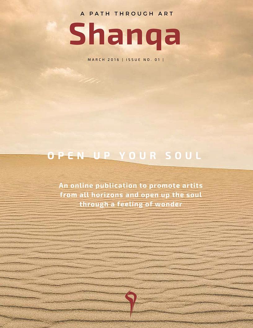 press-shanqa-cover