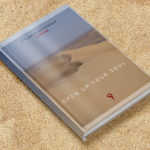 Shanqa Notebook